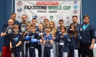 2019 PŚ Budapeszt zdj 001_1.jpg